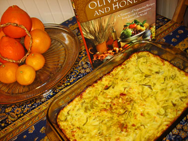 Sephardic Leek and Cheese Casserole
